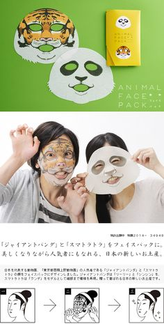 (Animal Face Pack) Credit: Isshin-Do-Co website