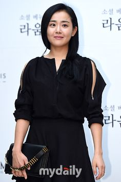 So Yi Hyun and In Kyo Jin Get Married with Celeb Friends in Attendance Including Moon Geun Young | A Koala's Playground