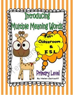 Introducing Multiple Meaning Words from Essential Reading Skills on TeachersNotebook.com -  - Introduce, explain and reinforce multiple meaning words in our everyday language.