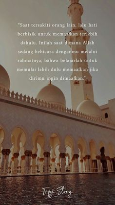 Quotes Rindu, Story Quotes, Prayer Quotes, Words Quotes, Life Quotes, Qoutes, Quran Quotes Inspirational, Islamic Love Quotes, Muslim Quotes
