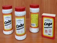 лечение питьевой содой. ПРИЕМ СОДЫ или как правильно пить соду