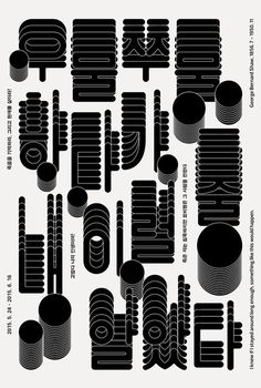 black and white, graphic design, park jinhan, poster, typography
