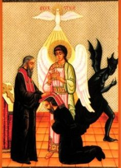 Blood Of Christ, Happy A, Russian Orthodox, Kingdom Of Heaven, True Happiness, Adam And Eve, Make A Person, Holy Spirit, Confessions