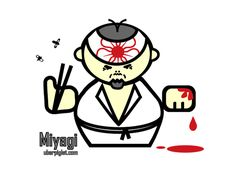Mr Miyagi Vector Art - Karate Kid