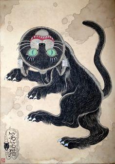 石黒亜矢子「化け猫と幻獣」