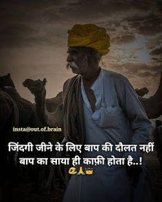Sad Shayari, Latest Sad Shayari Collection, Best Shayari Collection of 2020 Attitude Shayari, Shayari Status, Shiva Images Hd, My Life My Rules, Attitude Quotes For Boys, Motivational Quotes, Inspirational Quotes, Shayari Image, Stylish Girl Images