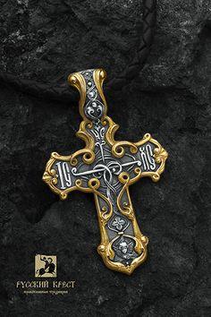 Cross Jewelry, Jewelry Art, Jewelry Design, Jewellery, Norse Runes, Medieval Jewelry, Antique Necklace, India Jewelry, Religious Jewelry