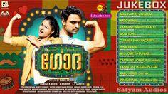 Godha Audio Songs Jukebox Audio Songs, Upcoming Movies, Jukebox, Lyrics, Film, Music, Movie, Musica, Musik