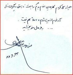 mohsen chavoshi's note
