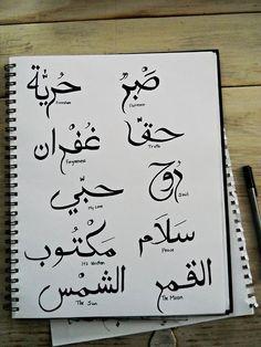 maktub arabic calligraphy - Pesquisa Google