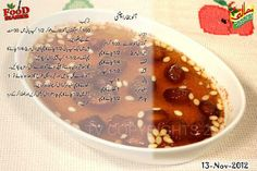 Food Diaries: Aloo Bukhara chutney by Farzana Abid Healthy Juice Recipes, Fruit Smoothie Recipes, Healthy Dessert Recipes, Appetizer Recipes, Appetizers, Desserts, Cooking Recipes In Urdu, Easy Cooking, Cooking Time