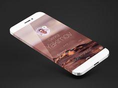 Ios7 lock screen notification by Alek Manov
