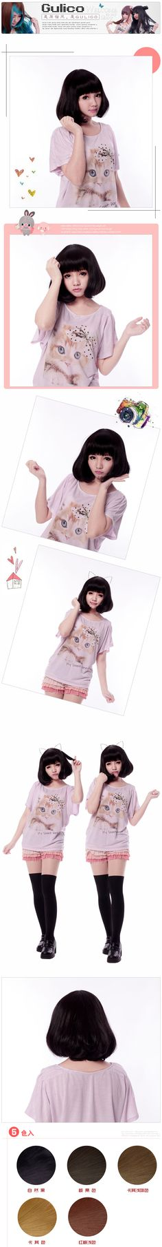 http://item.taobao.com/item.htm?spm=a230r.1.14.238.iFHPXb&id=24088152198&initiative_new=1