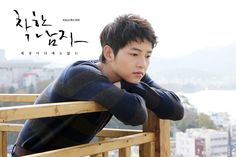 "Song Joong Ki as Kang Ma Roo in ""Nice Guy"""