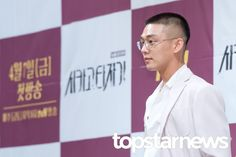 [UHD포토] 유아인, '옆모습도 잘 생겼어' / HD Photo News - TopStarNews.Net