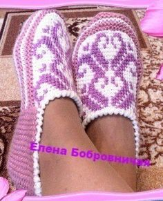 VK is the largest European social network with more than 100 million active users. Crochet Boots Pattern, Crochet Shoes, Diy Crafts Crochet, Spring Boots, Knitted Slippers, Tunisian Crochet, Knitting Socks, Mavis, Slippers