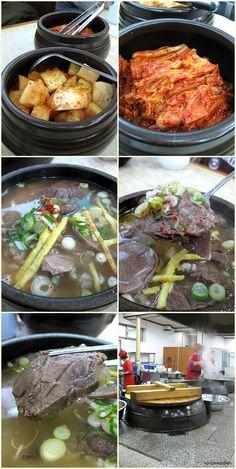 Naju gomtang (Naju beef soup), Naju, Korea