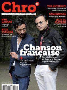 JONATHAN GLAZER – LE FILM QUI VENAIT D'AILLEURS publié le 27 juin 2014, par Jérôme Momcilovic