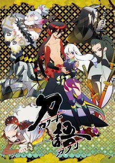 Katanagatari main image