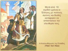 PowerPoint: Η Επανάσταση του 1821 μέσα από Πίνακες Ζωγραφικής Greek, Baseball Cards, Cover, Books, Libros, Book, Book Illustrations, Greece, Libri