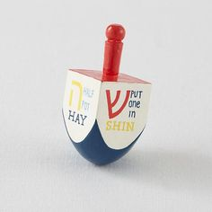 Spin Along Dreidel (Red-Blue)