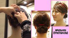 【阪急百貨店】「 コレットマルーフ」秋冬コーデにおすすめ!ミディアムヘアのアップスタイル - YouTube