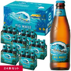 「コナビール」ハワイのお土産