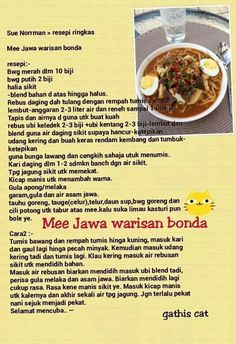 mee jawa warisan bonda Unique Recipes, Asian Recipes, Healthy Recipes, Spicy Dishes, Savoury Dishes, Mie Goreng, Heritage Recipe, Malay Food, Laksa
