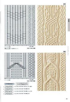260 Knitting Pattern Book by Hitomi Shida 2016 — Yandex.Disk