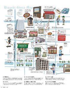 2013 June CONTENTS 保存版 特集 東京タウンガイド 018 ポパイの東銀座マップ。 020 銀座のいい場所も、教えるよ。 024 東京と、あれこ ... Design Ios, Map Design, Graphic Design, Walking Map, Campus Map, Design Thinking, Paris Map, Vintage Maps, City Maps