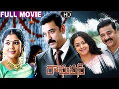 39 Best Telugu new movies images in 2019 | New movies, Telugu movies