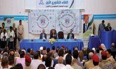 """أكد السعي الحثيث للحفاظ على أمن البلاد من التردي: أعلن رئيس الوزراء اليمني الدكتور أحمد عبيد بن دغر أنه وأعضاء حكومته عادوا إلى عدن """"لوقف…"""