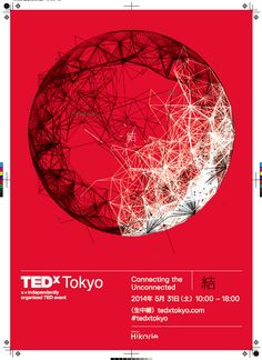 Designed in collaboration with Eat Creative and so-ba. This TEDx Tokyo 2014 poster is found inside the exclusive program, folding out to reveal the schedule of the event on the back.