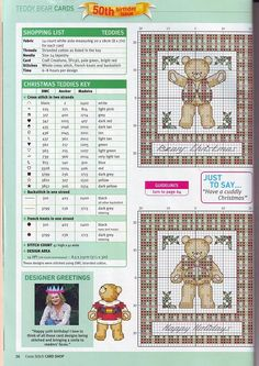 Gallery.ru / Фото #22 - Cross Stitch Card Shop 50 - WhiteAngel