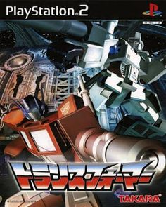 The Transformers JPN ps2 iso rom download