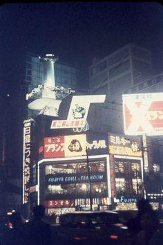 Postwar Japan : #1959#tokyo#fujiya grill