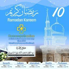 Ramzan ul Mubarik رمضان المبارک Ramdan is boot up camp for Muslim body and soul. In this Holy month, make everyday count. Ramdan Kareem, Reducing High Blood Pressure, Ramadan Mubarak, Body And Soul, 30 Day, Health Benefits, Clinic, Medicine, Immune System