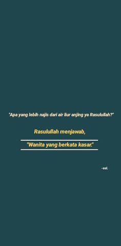 Reminder Quotes, Self Reminder, Quran Verses, Quran Quotes, Snap Quotes, Best Quotes, Muslim Quotes, Islamic Quotes, Religion Quotes