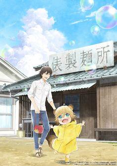 Le site internet de l'adaptation du manga Udon no Kuni no Kiniro Kemari de Nodoka Shinomaru (pas encore publié en france) vient de dévoiler la première bande annonce de l'anime qui sera…