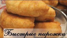Видеоролик Dairy, Cheese, Food, Essen, Yemek, Meals