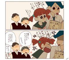 Shin Chan Wallpapers, Crayon Shin Chan, Anime Comics, Tmnt, Mochi, Doujinshi, Manhwa, Dreamworks, Crafty