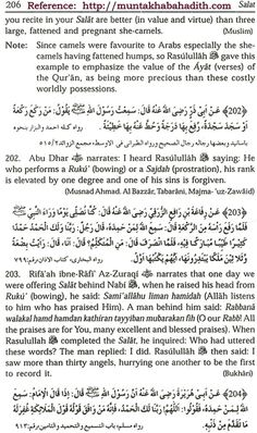 How to know our Lord: The closest that a slave comes to his Rabb (Lord) ...