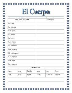 Spanish word for homework