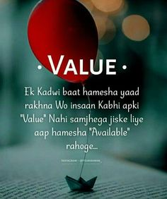 Asal value khud ki kisi sy dooor ja kr pta chly giii Ego Quotes, Mixed Feelings Quotes, Good Thoughts Quotes, Deep Thoughts, Qoutes, Meaningful Love Quotes, Love My Parents Quotes, Inspirational Quotes, Life Lesson Quotes