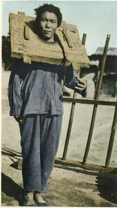 "Chinese man locked in a cangue as punishment.  The word ""cangue"" is French, from the Portuguese ""canga,"" which means yoke --- that carrying tool has also been used to the same effect, with the hands tied to each arm of the yoke.  In contemporary Standard Mandarin Chinese the cangue is called a 木枷 ""mu jia"