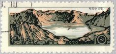 Stamp: Chonji Lake (Korea, North) (Mount Peaktu) Mi:KP 940,Sg:KP N943