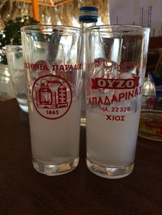 See 1906 photos and 132 tips from 19187 visitors to Νήσος Χίος (Chios Island). On the night of the Holy Saturday. Holy Saturday, Chios, Greek Recipes, Pint Glass, Greece, Island, Tableware, Food, Block Island