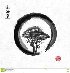 tree-black-enso-zen-circle-traditional-japanese-ink-painting-sumi-e-contains-hieroglyphs-eternity-freedom-happiness-74171130.jpg (1300×1359)