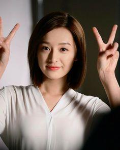 Kim Ji Won ( Cutie ) Korean Celebrities, Celebs, Korean Drama Stars, Asian Short Hair, Kim Tae Hee, Ha Ji Won, Lob Haircut, Korean Actresses, Korean Actors