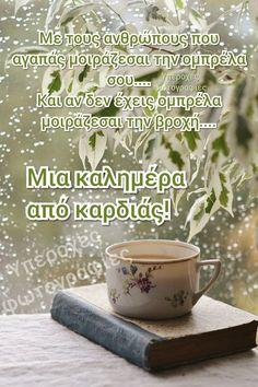 Good Night, Good Morning, Travel Inspiration, Prayers, Nighty Night, Good Day, Have A Good Night, Bonjour, Bom Dia